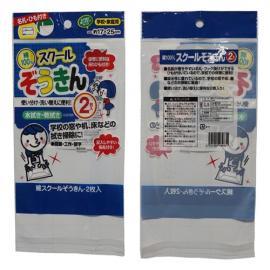Túi đựng hàng xuất khẩu Nhật Bản 2